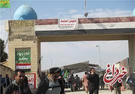 بازداشت دو مسافر ایرانی در مرز عراق، به اتهام حمل مواد مخدر