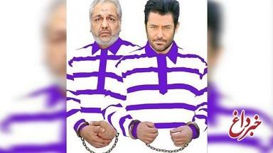 ورود کمیسیون فرهنگی مجلس به توقیف اکران فیلم رحمان 1400